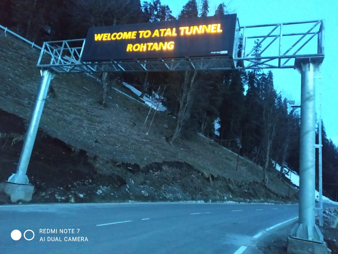 variable message sign installation